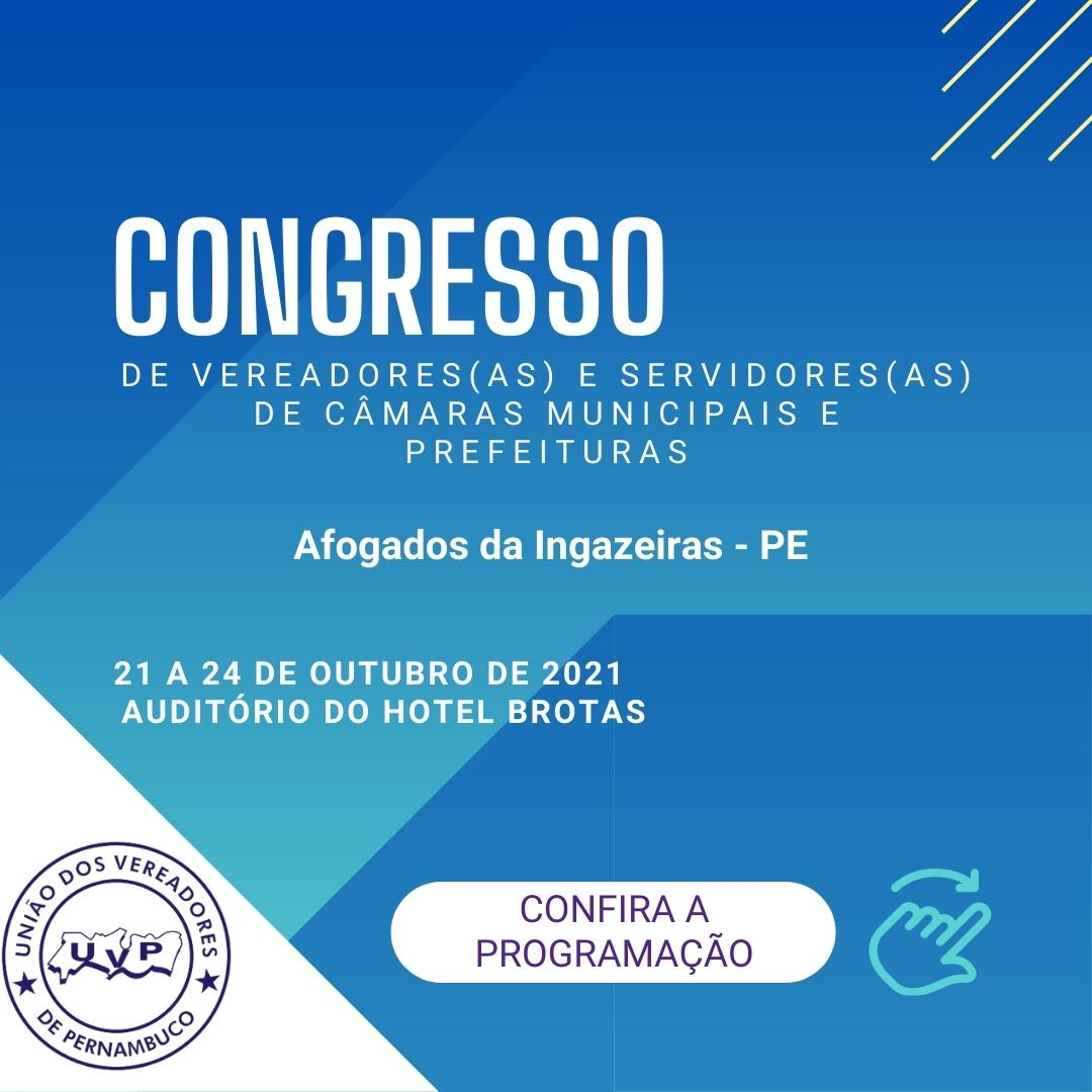 UVP realiza congresso de vereadores em Afogados da Ingazeira de quinta a domingo